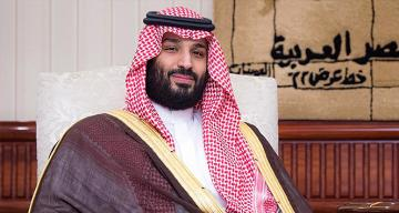 Suudi Kraliyet ailesinin üç üst düzey ismi tutuklandı